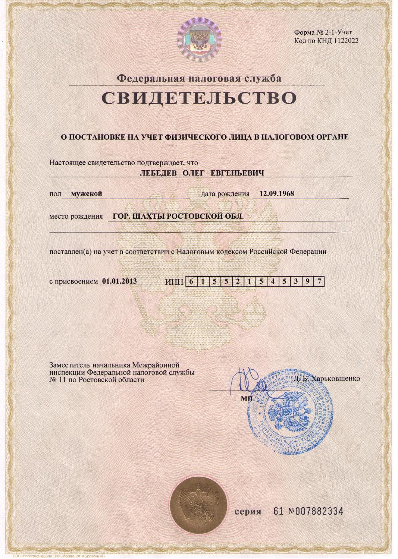 кредит на 5 миллионов рублей на 10 лет втб